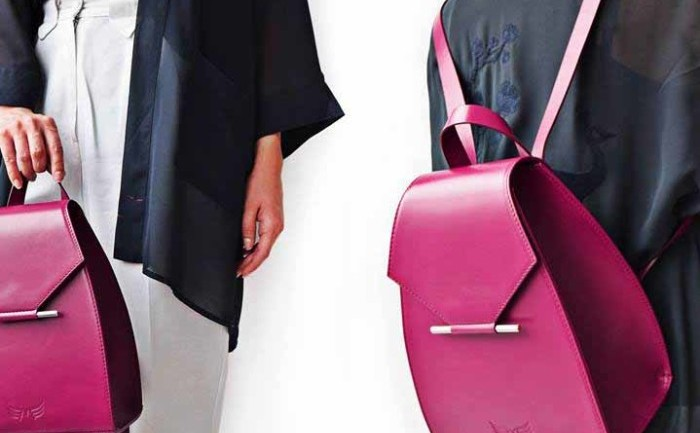 CONTEMPORARY LEATHER BACKPACKS FOR THE NEW-AGE WOMEN